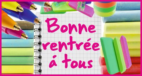 http://etab.ac-poitiers.fr/coll-noel-noel-confolens/IMG/jpg/banniere_trav-ecole-ann_web.jpg